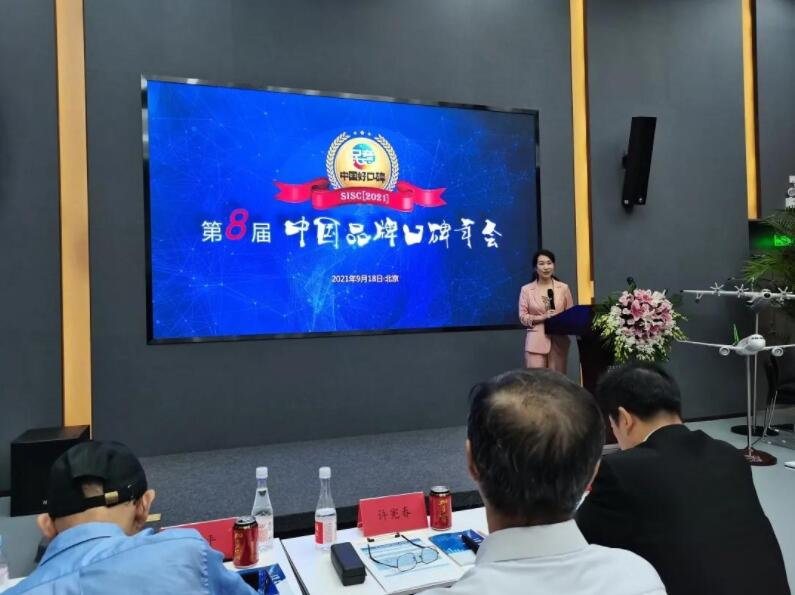 http://img.toumeiw.cn/upload/images/20210922/66b6eb5da083c1fcde0798e8b8b43d4a.jpg
