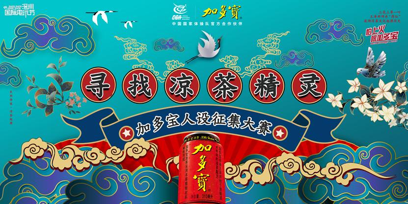 http://img.toumeiw.cn/upload/images/20210930/0f9b85ecc5131e3d0e633eee2c5324cf.png