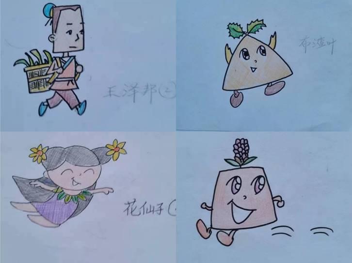 http://img.toumeiw.cn/upload/images/20210930/767a550d47103e33b773b00643a9487a.jpg